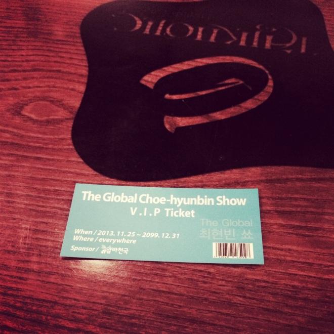 Magic Show Ticket
