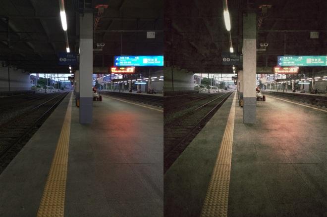 Gumi Station